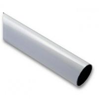 RBN3.7-K Стрела из окрашенного алюминия