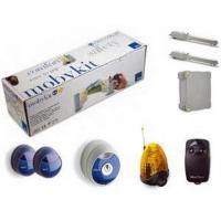MOBY KCE Комплект приводов для распашных ворот